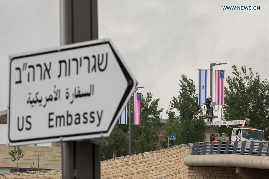 Trump announces delegation to Israel for opening of U.S. embassy in Jerusalem