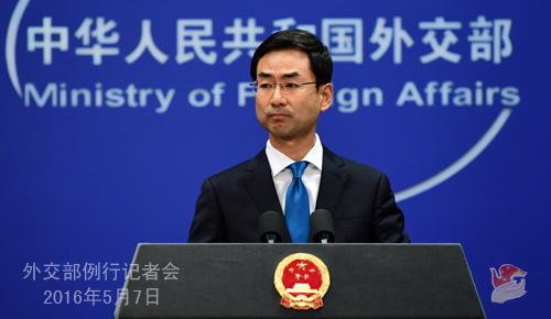 Chinese Foreign Ministry spokesperson Geng Shuang (Photo source: fmprc.gov.cn)