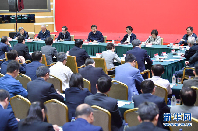 Xi's speech at symposium with PKU faculty, students published