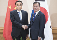 China, South Korea agree to enhance mutual trust, cooperation