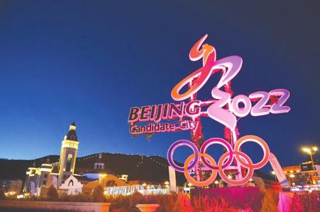 Beijing 2022 marches toward a 'model' Olympic Games