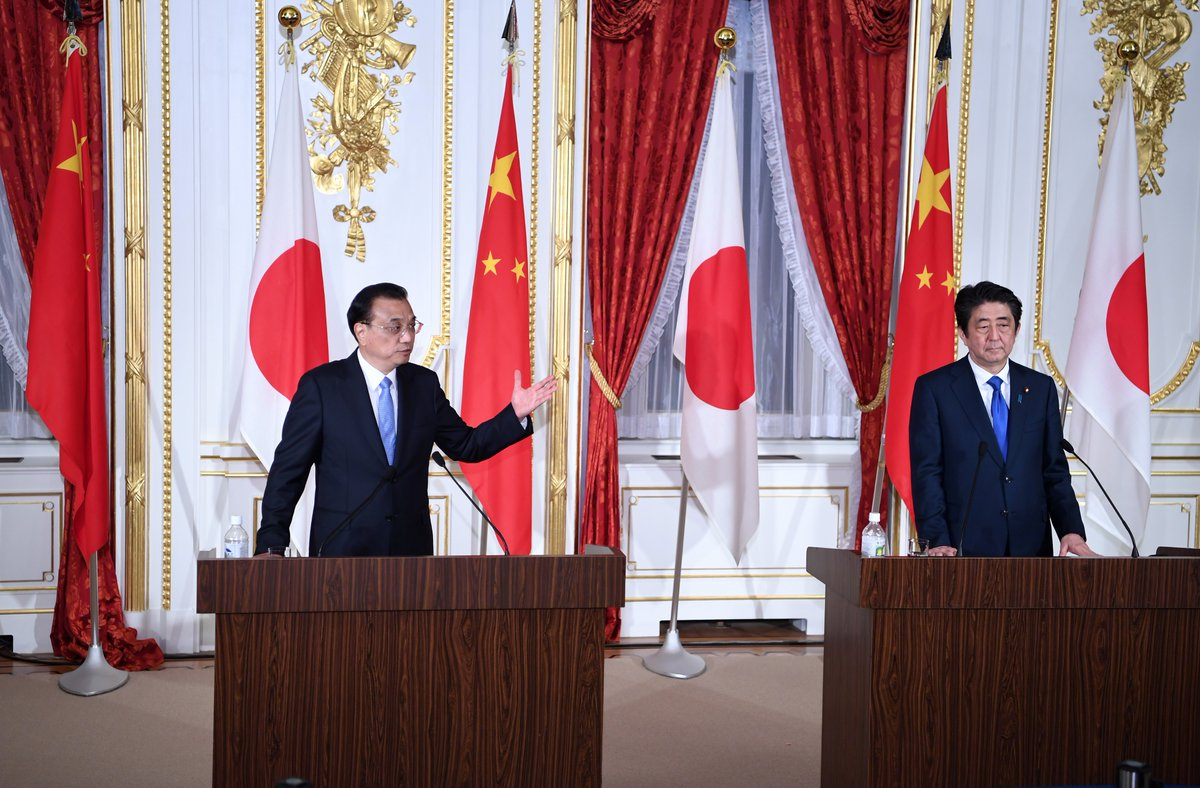 Chinese premier calls for new progress of China-Japan ties