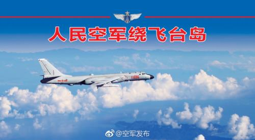 Chinese PLA air force conducts island patrol