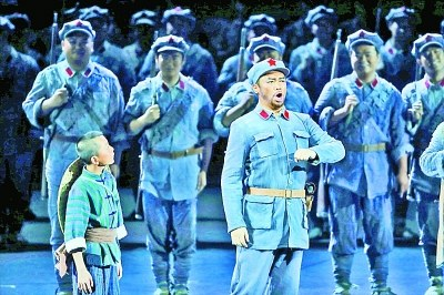 'The Long March' opera to return to China's prime theater