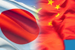 Japanese hopeful of ties with China