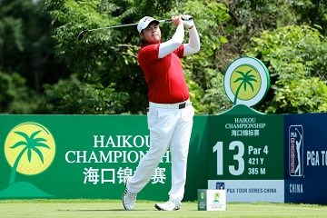 Baek, Lewton hold clubhouse lead at Haikou Championship