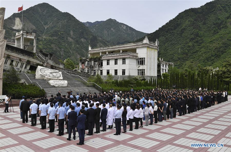 China commemorates victims of Wenchuan earthquake