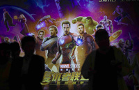 Netizens criticize Wanda Cinema's 'recreational' warning for Avengers 3 audience