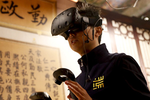 High-tech driving growth for traditional culture sector