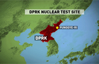 DPRK invites 8 S Korean journalists to witness dismantling of nuke test site