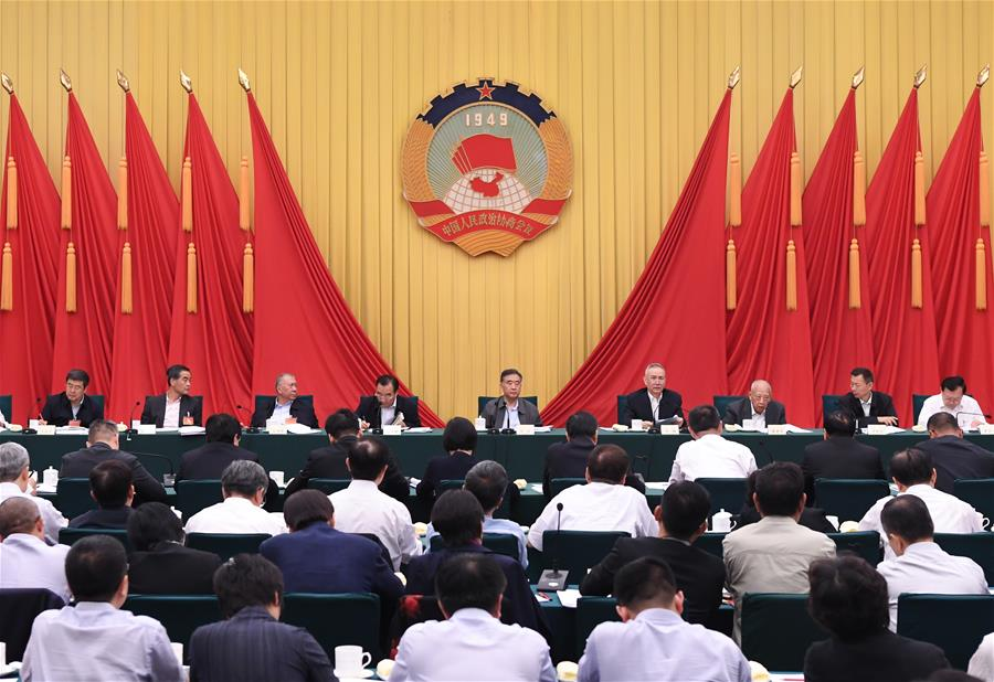 China's national political advisory body highlights financial risk prevention