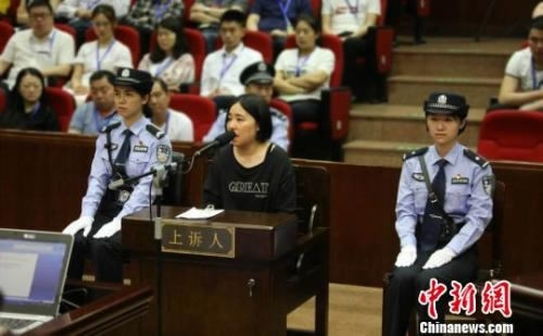 Zhejiang court hears appeal of arsonist nanny sentenced to death