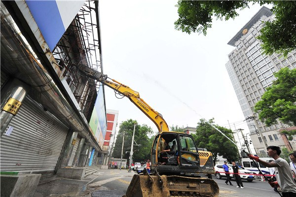 Electronics mall makes way for Beijing park