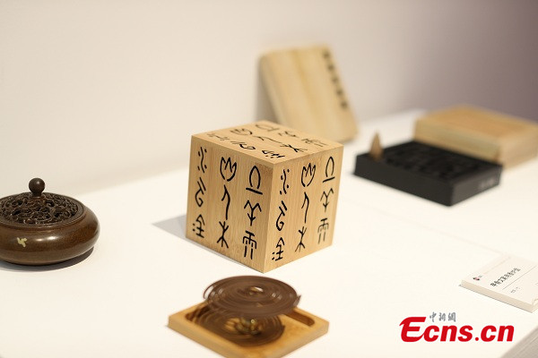 An incense burner inspired by Chinese oracle bone inscriptions (Photo: Courtesy of the Network of International Culturalink Entities)