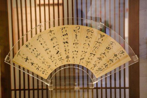 A Qing Dynasty code fan (Photo: Li Hao/GT)