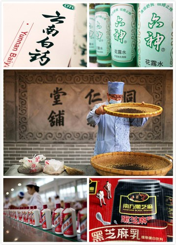 Pictured from the top right are medical company Yunnan Baiyao, personal care brand Liushen, traditional Chinese medicine maker Tongrentang, liquor giant Moutai and food producer Nanfang Sesame Paste. (Photo/chinadaily.com.cn)