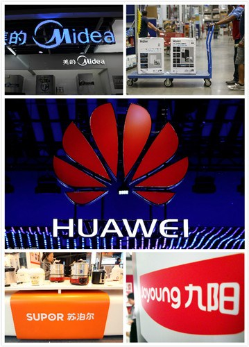Pictured from the top right are home appliance giants Midea and Haier, smartphone and telecom equipment giant Huawei, and kitchen appliance makers Supor and Joyoung. (Photo/chinadaily.com.cn)