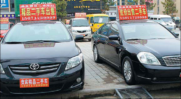 second hand cars for sale in yichang hubei province according to the ministry