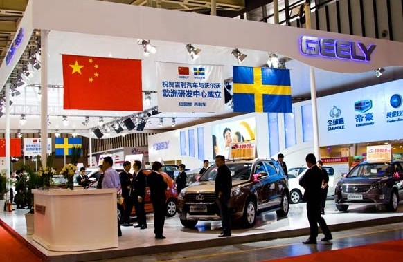 m a between geely holdings and volvo Through our study, we intend to analyse the value created due to the acquisition of swedish company volvo car corporation by zhejiang geely holdings group, the synergy creation due to the acquisition in a strategic prospective, competitive environment, attractiveness of the deal and the corporate strategy of geely corporation.