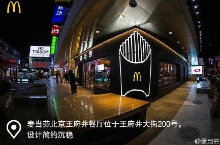 mcdonald s selling concept Chains like starbucks, mcdonald's and dunkin' donuts are getting on the  bandwagon to cutdown on packaging waste video by robert.