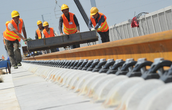 Boao forum calls for more support in infrastructure