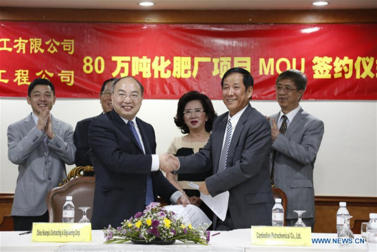 Cambodian, Chinese firms sign MoU on chemical fertilizer plant