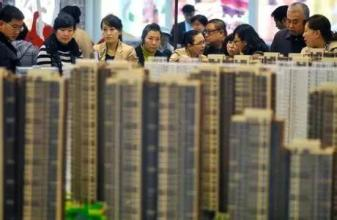 State counselor proposes cooling China's housing market