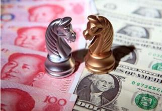 China's yuan heads for global currency status