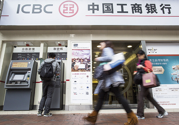 ICBC designated as RMB clearing bank in Russia