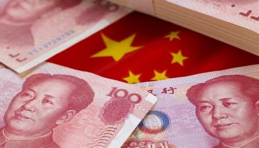 Renminbi use surges in London in spite of Brexit