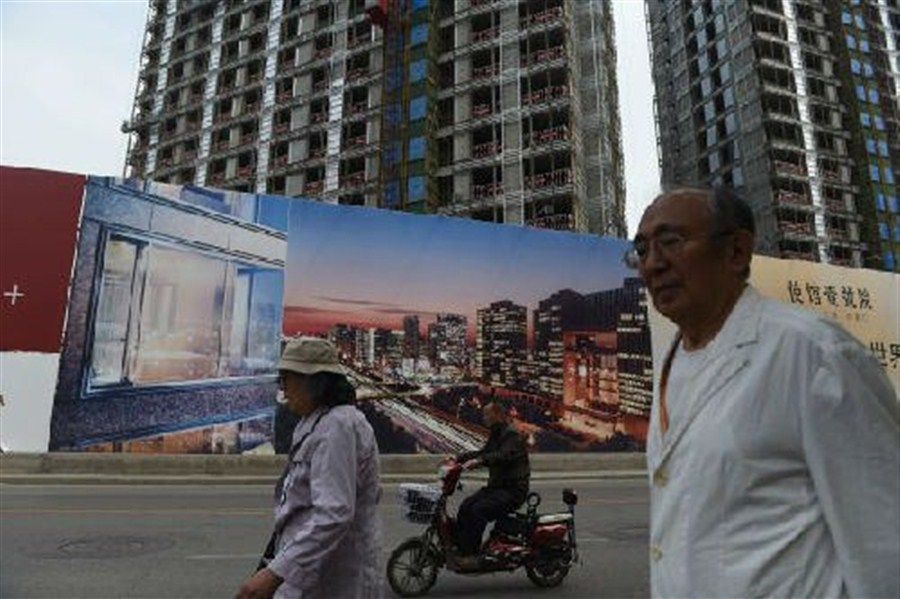 Bourses consider restricting bond issuance by property developers