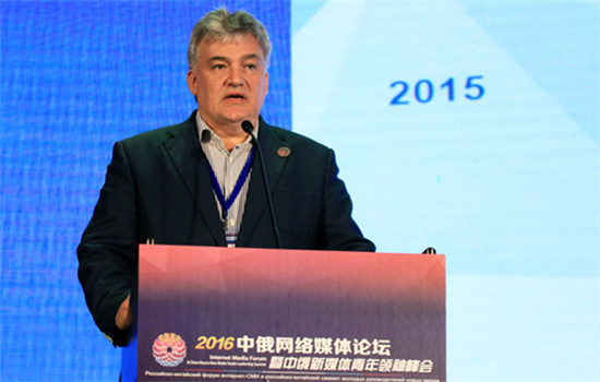 Kirill Philippov, director general of SPB TV, delivers a keynote speech during the China-Russia Internet Media Forum & China-Russia New Media Youth Leadership Summit held on October 29, 2016 in Tianhe district in Guangzhou.(Wang Chengmeng/chinadaily.com.cn)