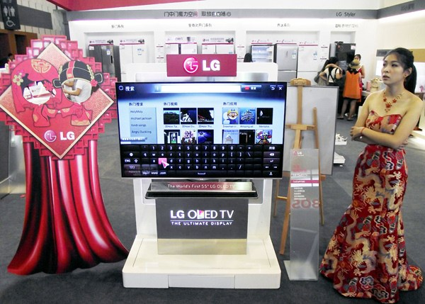 An LG smart TV is shown at a home appliances exhibition in Nanjing, Jiangsu province. WANG QIMING / FOR CHINA DAILY
