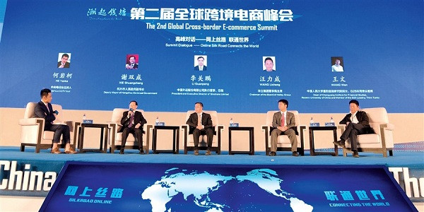 Government officials and industrial executives discuss the development of the e-commerce sector during the 2nd Global Cross-border E-commerce Summit which was held in Hangzhou last week. (Zhang Zhibing and Fa Xin)