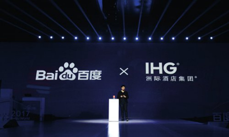 IHG Embraces A Full Hotel AI Age, Baidu in Hand