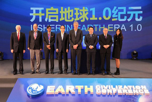 The Earth Civilization Conference attracted world-class experts to the Xiamen International Convention Center in Xiamen, Fujian province on Jan. 23, 2017. (Photo provided to chinadaily.com.cn)