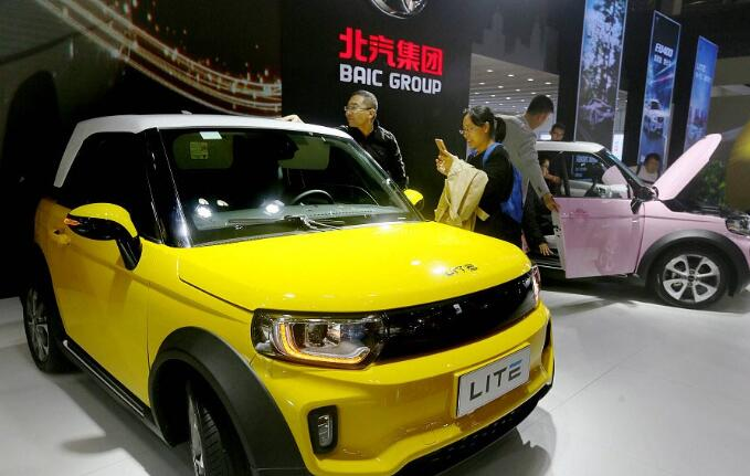 Make Or Break Opportunities In Electric Auto Market Says Baic Group