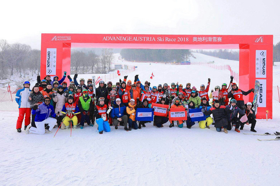 China and Austria deepen cooperation in winter sports industry