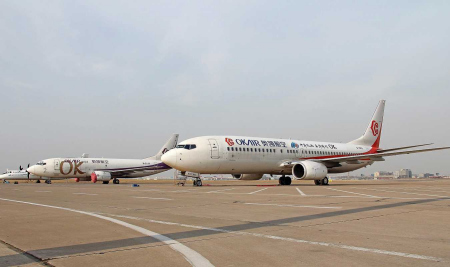 Okay Airways seeks foreign carriers' investment