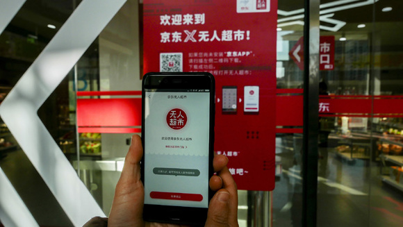 Chinese tech giants blur line between online and physical retail