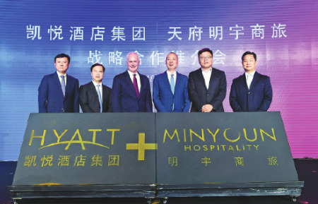 Hyatt to expand Chinese presence