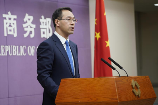 Gao Feng, spokesperson with China's Ministry of Commerce, speaks at a press conference in Beijing, capital of China, April 6, 2018. (Xinhua/Xing Guangli)
