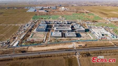 华北河北省熊根新区发展总体规划提供全国模式