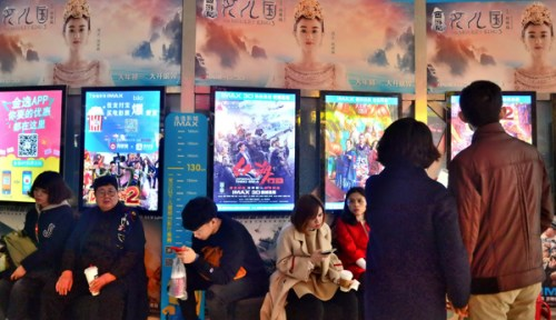 Insurance industry now covers China's entertainment