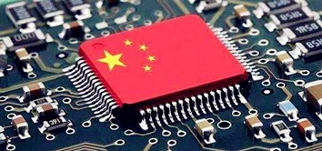 Chinese chip sector 'may overtake Western peers'