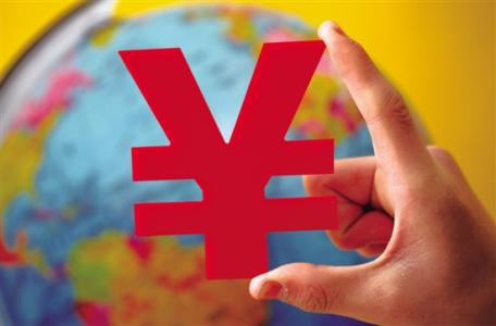 China details rules on RMB outbound investment scheme
