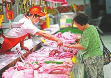 Pork prices in China at 4 years low