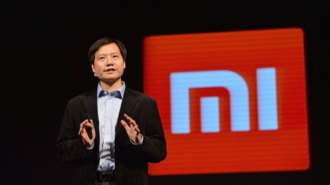 Xiaomi CEO expected to become one of China's richest men after Hong Kong listing