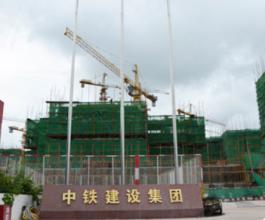 Chinese construction SOE CREC mulls debt-for-equity swap