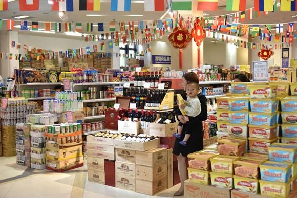 A cross-border duty-free shopping center in Nansha Pilot Free Trade Zone in Guangzhou. (Photo/Xinhua)